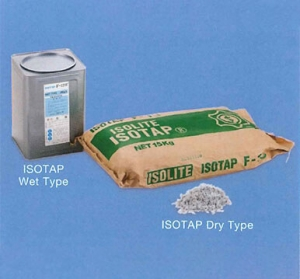 ISOTAP 可塑性耐火泥